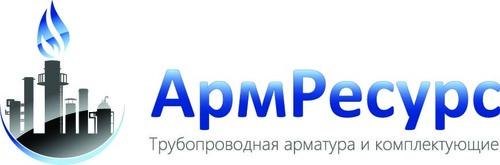 ООО АрмРесурс