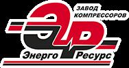Запчасти для LB 40, цена в Краснодаре от компании ЭнергоРесурс