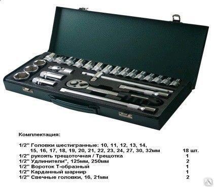 382816da1 Автомобильный инструмент купить в Перми, Инструмент для автосервиса ...