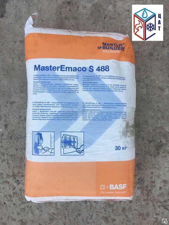 Бетонная смесь emaco s88c цена клей пва в цементном растворе для чего
