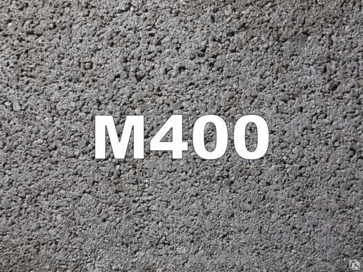 Честно бетон рефераты строительные растворы