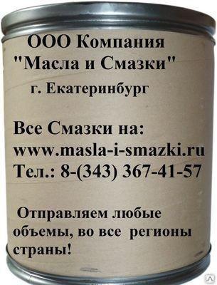 Смазка Арматол-238 (кнб. 21 кг) ТУ 38.101812-83, цена в Екатеринбурге от компании Компания Масла и Смазки