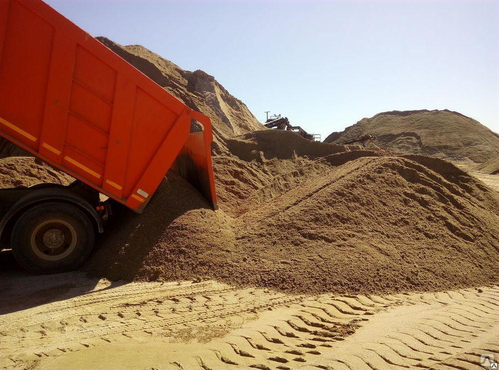 сколько стоит песок строительный 1 куб